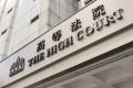 The High Court in Admiralty. Photo: Warton Li