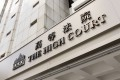 Cheung Ying-fai, 42, told Hong Kong's High Court he left his infant daughter alone to teach his wife a lesson. Photo: Warton Li