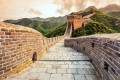 In The Story of China, historian Michael Woods attempts to condense a nation's past and present into fewer than 600 pages. Photo: Shutterstock