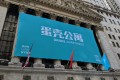 A Danke banner hangs on the New York Stock Exchange Building in January, celebrating the initial public offering of the Chinese online residential rental company. Photo: Shutterstock