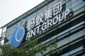 The logo of Ant Group in the headquarters compound of the fintech giant in Hangzhou in east China's Zhejiang province, October 26, 2020 Photo: EPA-EFE