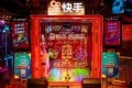 A Kuaishou promotional karaoke store in Guangzhou where customers can either sing on a public stage or entertain themselves in a sound-proof cubicle equipped with screen, microphones and earphones. Photo: SCMP Handout