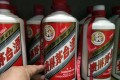 Kweichow Moutai said that it profits probably rose by about 10 per cent last year. Photo: Simon Song