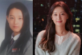 A young Kim Ji-won before she was scoring roles in hit K-dramas. Photo: @tasyayh/Twitter, @geewonii_pr_crew/Instagram
