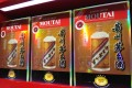 Moutai liquor on store shelf in Beijing. The maker fiery baijiu from Guizhou province is expected to be worth more than the size of Shenzhen economy in 2021. Photo: Shutterstock Images