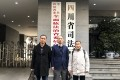 Lu Siwei (centre) after the judicial hearing in Chengdu on Wednesday morning. Photo: SCMP
