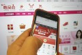 Vipshop is a Chinese company that operates the e-commerce website specialising in online discount sales. Photo: SCMP/Martin Chan