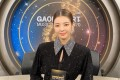 BTS, Blackpink, RedVelvet and all other K-pop stars were celebrated at the 10th Gaon Music Awards, co-hosted by Lia from Itzy. Photo: Gaon Music Awards
