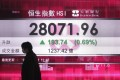 Bankers expect the strong pipeline of IPOs this year will lead to more capital flowing into Hong Kong. Photo: AP
