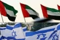 United Arab Emirates national flags and Israeli flags. Photo: AFP