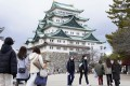 Visit at Nagoya Castle in central Japan. Photo: Kyodo