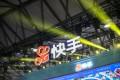 Kuaishou's Hong Kong IPO may set a record as the most oversubscribed Hong Kong IPO. Photo: Getty Images