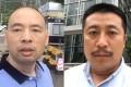 Lawyers Lu Siwei and Ren Quanniu. Photo: Handout