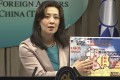 Taiwan's foreign ministry spokeswoman Joanne Ou shows a map of Guyana at a press conference on Thursday. Photo: AP Photo