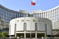 China's central banks says its prudent monetary policy will strike a balance between economic recovery and risk prevention, while being flexible, targeted and appropriate. Photo: Kyodo