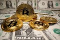 The mayor described bitcoin as an increasingly popular asset for people, corporations and major investors. Photo: Reuters