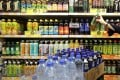 Bottled drinks at a supermarket in Sheung Wan. Photo: Sam Tsang