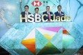 HSBC plans to invest US$3.5 billion in its wealth management business, including its Jade products promoted by singer and actor Aaron Kwok Fu-shing, as it puts greater focus on Asia's rich. Photo: Dickson Lee