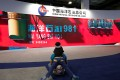 A promotional video about a Chinese oil rig at a booth of China's state-run oil company CNOOC during China Beijing International High-Tech Expo in Beijing, May 16, 2014. Photo: Reuters