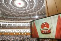 The National People's Congress opens at the Great Hall of the People in Beijing, China. Photo: Xinhua