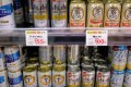 Alcohol-free beer cans on display at a supermarket in Tokyo. Photo: Reuters