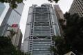The headquarters of HSBC in Central, Hong Kong. Photo: Sam Tsang