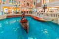 Macau and Hainan island have more relaxed regulations than Hong Kong, but could they rival the city as a luxury shopping destination? The Venetian Macau Resort (above). Photo: Shutterstock