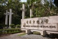 Chinese University rose one spot in this year's rankings by a prominent publication, becoming the city's second best. Photo: Shutterstock