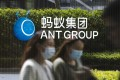 Thursday's approval is a major step for Ant Group, whose IPO was put on ice in November at the last moment. Photo: Bloomberg