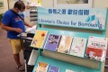 Books displayed on the 'Librarian's choice for borrowing' shelf at Shek Tong Tsui Public Library. Photo: Edmond So
