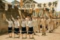 The movie is set in revolutionary-era China. Photo: Weibo