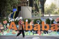 Alibaba Group Holding has created a new life services division that covers digital mapping, online travel booking and food delivery. Photo: Bloomberg