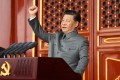 Communist Party leader Xi Jinping said China has never bullied or oppressed the people of any other country, and will not allow foreign forces to bully China. Photo: Xinhua