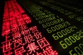 A sell-off in Hong Kong has lopped about US$245 billion from Hang Seng Tech Index members this month. Photo: AFP