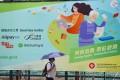 Hong Kong's long-awaited HK$5,000 consumption voucher scheme opened for registration on July 4. Photo: Felix Wong