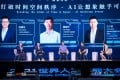 Three-Body Universe CEO Zhao Jilong joined SenseTime's AI forum at this year's World Artificial Intelligence Conference (WAIC) in Shanghai. Photo: Handout