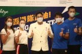 Past Olympians and Kenneth Fok show their support for Hong Kong athletes at the 'Go Hong Kong Team' launch ceremony. From left: Claudia Lau, Angel Wong, Wong Kam-po and Lam Hin-chung. Photo: Handout