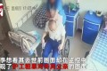 A 68-year-old man who had difficulty walking died after spending 47 days in a Shenyang nursing home, with footage allegedly showing him being abused by his carer. Photo: Weibo