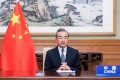 Foreign Minister Wang Yi called for more cooperation with Asean on the belt and road scheme and the pandemic, and again pushed for progress on a South China Sea code of conduct. Photo: Xinhua