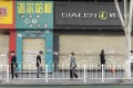 China's micro and small businesses have seen retail consumption plunge, and the situation could worsen in the second half of this year, according to analysts. Photo: Bloomberg