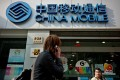 China Mobile recorded almost 946 million total wireless subscribers in the first half of this year, including 251 million 5G customers. Photo: Agence France-Presse
