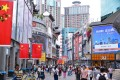 Shenzhen's famous Dongmen shopping area. Plans to open a new duty-free area in the neighbouring city have sparked serious concern among Hong Kong retailers. Photo: Shutterstock