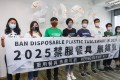 Members of green groups urge the Hong Kong government to ban disposable plastic tableware by 2025. Photo: Dickson Lee