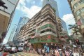 Most units in the building, pictured, have been left empty, while ground level shops have been leased to different retailers. Photo: SCMP Handout