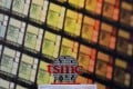 A logo of Taiwan Semiconductor Manufacturing Co (TSMC) seen at its headquarters in Hsinchu, Taiwan, on August 31, 2018. TSMC is currently building a US$12 billion chip plant in Arizona, where officials hope to attract more of the island's semiconductor industry. Photo: Reuters.