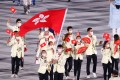 The announcement follows Hong Kong's most successful ever Olympic Games. Photo: Reuters