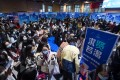 A job fair at the Hongshan Gymnasium in the Hubei provincial capital of Wuhan on December 2, 2020. Photo: Xinhua