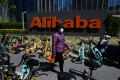 Police said they will not arrest an Alibaba manager after an employee accused him of sexually assaulting her after a business banquet celebration. Photo: AFP