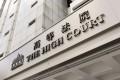 A seven-member High Court jury reached a unanimous verdict of murder. Photo: Warton Li