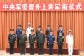 China's president, Xi Jinping, presented a number of officers with their new orders on Monday. Photo: Xinhua